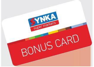 synka-bonus-card