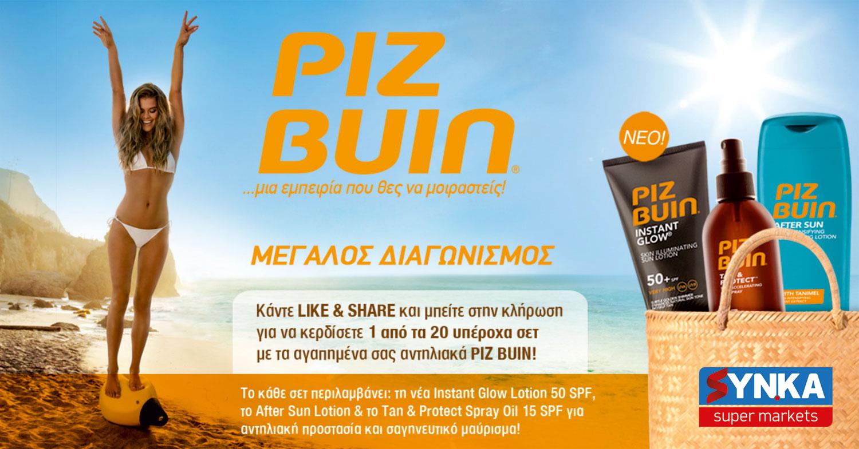 PIZ-BUIN-contest