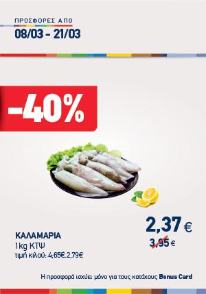 SYN.KA Super markets  7ef6b45da37